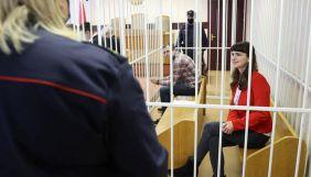 У Білорусі суд у закритому режимі розглядає справу журналістки Tut.by