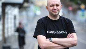 Головний редактор «Медіазони» Сергій Смірнов звернувся до ЄСПЛ через арешт