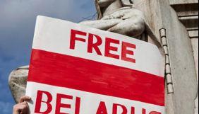 Рада зі свободи слова при президентові України виступила із заявою проти репресій у Білорусі