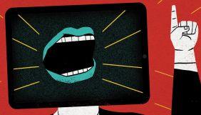 Центр протидії дезінформації: філософія проти менеджменту