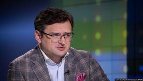 Кулеба про відповідь Кремля на санкції проти Медведчука: Україна повернеться в топ-теми російської пропаганди