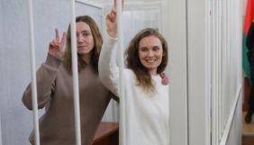 «Репортери без кордонів» про вирок журналісткам «Белсату»: Це ескалація репресій проти незалежної журналістики в Білорусі