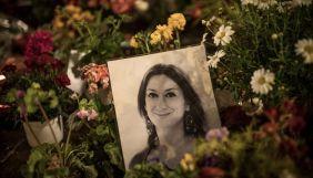 На Мальті обвинуваченого у вбивстві журналістки Дафни Каруани Галиції засудили до 15 років в'язниці