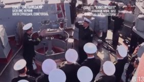 «Крим, як це було»: Суспільне покаже документальні фільми до роковин окупації Криму