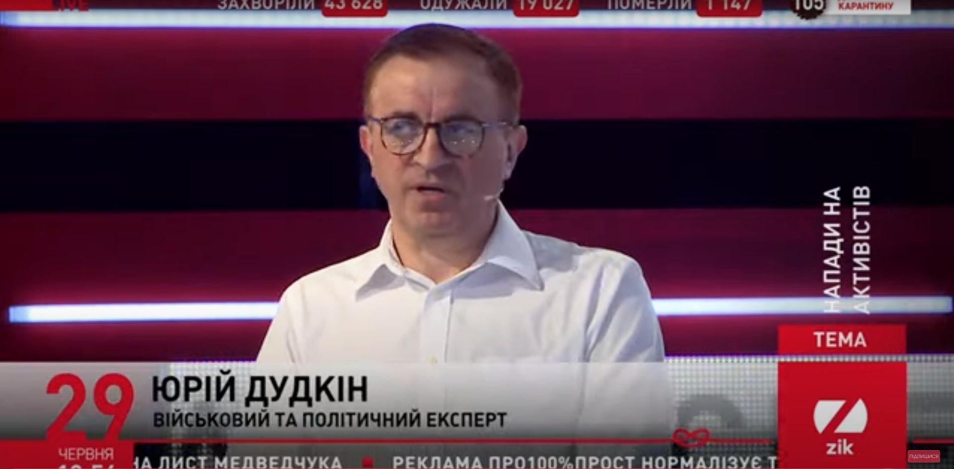 СБУ прийшла з обшуком до політкоментатора «каналів Медведчука»