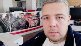 Роман Недзельський став продюсером телеканалу «Київ»