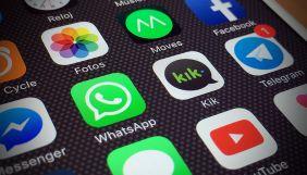 Суд постановив закрити доступ до Telegram-каналів «Легитимный», «Резидент», «Картель» і «Сплетница». Але є одна проблема