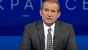 Джерела в «ОПЗЖ» про перспективи нового каналу Медведчука: Це загін самогубців, які готові ризикнути майном і життям