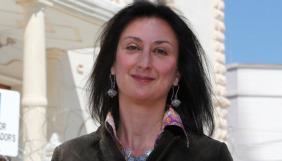 На Мальті ще двом чоловікам висунули звинувачення у вбивстві журналістки Дафни Каруани Галісії