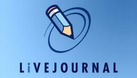 Суд постановив заблокувати в Україні Livejournal, російський РБК та ще понад 400 сайтів