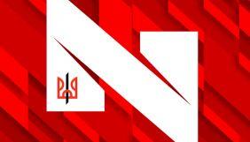 Колектив НТА не знав, що Любицький продав свій канал працівникам «каналів Медведчука». Вимагають його відсторонити (ВИПРАВЛЕНО)