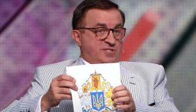 Політкоментатора «каналів Медведчука» взяли під варту