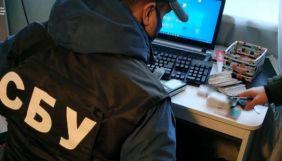 СБУ заявила про викриття ботоферми, яка діяла на Львівщині під керівництвом спецслужб РФ