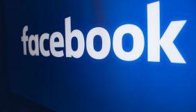Facebook може випустити смарт-окуляри із функцією розпізнавання обличь