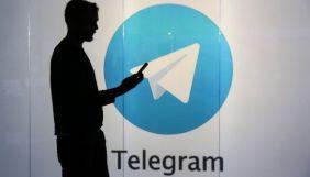 Провайдери не можуть обмежити доступ до телеграм-каналів «Легитимный» та «Резидент» – спеціаліст з безпеки