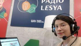 Суспільне облаштувало виїзну студію «Радіо Леся» у межах проєкту «Леся Українка: 150 імен» в Українському домі