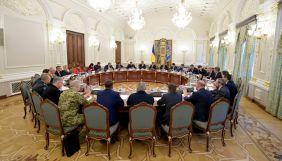РНБО оприлюднила порядок денний свого засідання: питання санкцій присутнє