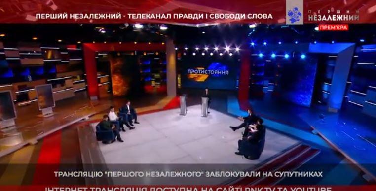 Перший незалежний вимкнули на супутнику – команда «каналів Медведчука» повідомила про це в ефірі
