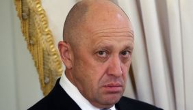 ФБР оголосило у розшук російського бізнесмена Євгена Пригожина, який фінансує «фабрику тролів»