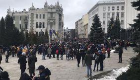 У Києві під стінами Офісу президента та Офісу генпрокурора відбулась акція на підтримку Стерненка