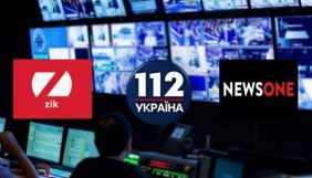 «Репортери без кордонів» висловили занепокоєння через санкції проти «каналів Медведчука»