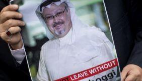 США запровадили візові обмеження щодо 76 саудів, причетних до вбивства журналіста Хашоггі