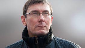 Юрій Луценко вестиме власне політичне шоу на 5 каналі