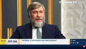 Наскільки проросійська «Україна 24»?