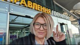 Оксана Денисова пішла з посади шефредакторки сайту «Суспільне Новини»