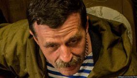 Екскомандир бойовиків Безлер подав у суд на Bellingcat. Вимагає прибрати його ім'я з розслідувань