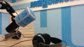 У Криму зупинило мовлення кримськотатарське радіо «Мейдан»