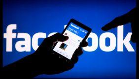 Facebook буде платити німецьким ЗМІ за розміщення їхнього контенту
