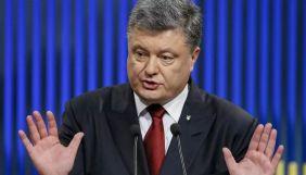 «Європейська солідарність» заявила, що Порошенко не має декларувати купівлю Прямого каналу