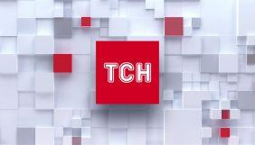 «1+1» спростував причетність до відео про рейдерство в анонімному телеграм-каналі