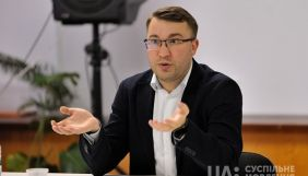 Суспільне хоче співпрацювати з великими продакшнами на зразок Film.ua – Чернотицький