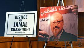 Вбивство журналіста Хашоггі: США пояснили, чому не запровадили санкції щодо лідера Саудівської Аравії
