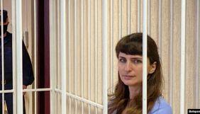 Вирок у справі про «нуль проміле»: у Білорусі журналістка Борисевич отримала шість місяців колонії