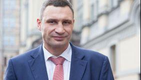 Кличко виграв суд проти «1+1» за позовом про захист честі та гідності