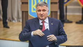 Аваков про розслідування вбивства Шеремета: Білоруський інформатор дав досить цікаві свідчення