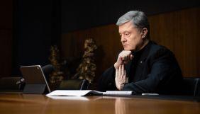 Порошенко міг сам ввести санкції проти Медведчука, він каже неправду, коли заперечує це – Аваков