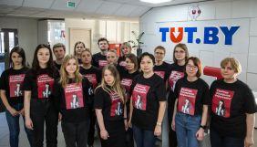«Незаконно і несправедливо». Журналісти Tut.by виступили із заявою через ув'язнення журналістки Борисевич