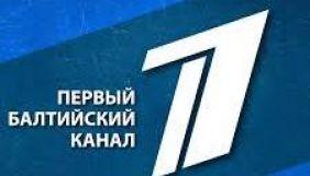 У Латвії російськомовний канал оштрафували за фейки про коронавірус