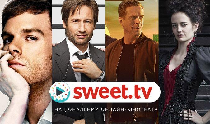Американський медіагігант CBS і SWEET.TV підписали прямий контракт: «Мільярди», «Декстер», «Хтива Каліфорнія» скоро заговорять українською