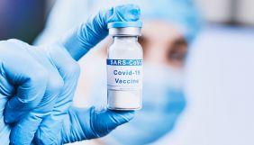 Вакцина CovieShield, якою роблять щеплення в Україні, ідентична до Oxford/AstraZeneca