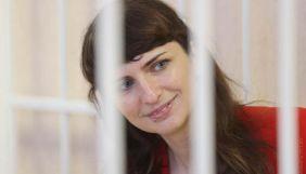 Приходилось вмешиваться даже президенту России. Как в Беларуси судили журналистов за работу