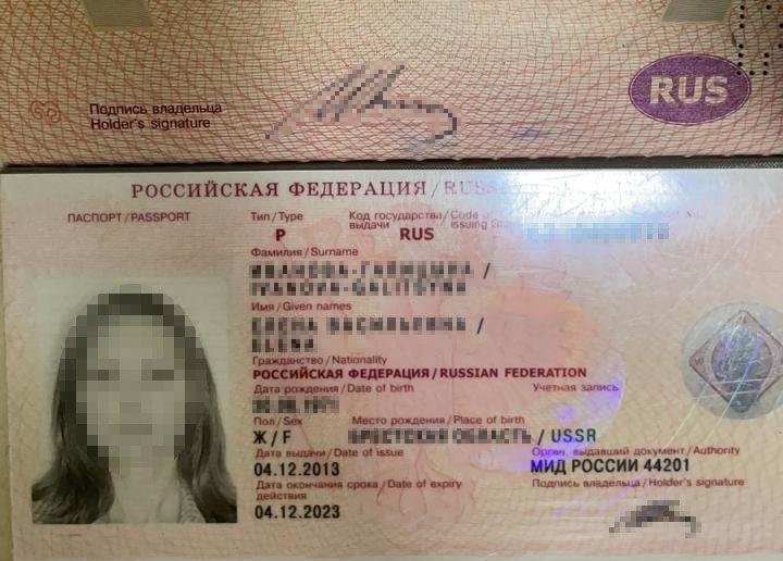 Російська фотомодель та актриса отримала трирічну заборону на в'їзд в Україну