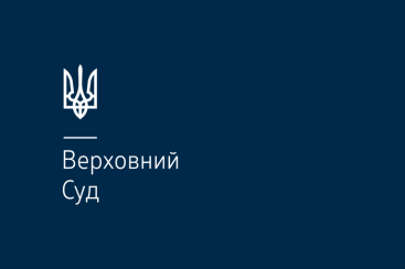Верховний Суд призначив до розгляду справи за позовами NewsOne та «112 Україна»
