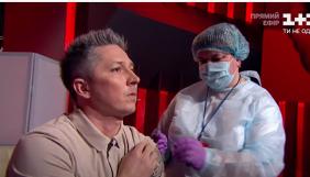 Педан, Мосейчук та Лижичко вакцинувалися в прямому ефірі «1+1»