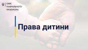 В Україні створять канали довіри в соцмережах для неповнолітніх жертв та свідків злочинів