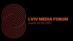 Львівський медіафорум планують провести офлайн у серпні